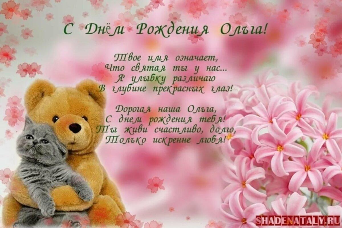Поздравления по именам в открытках, открытки привет поздравить