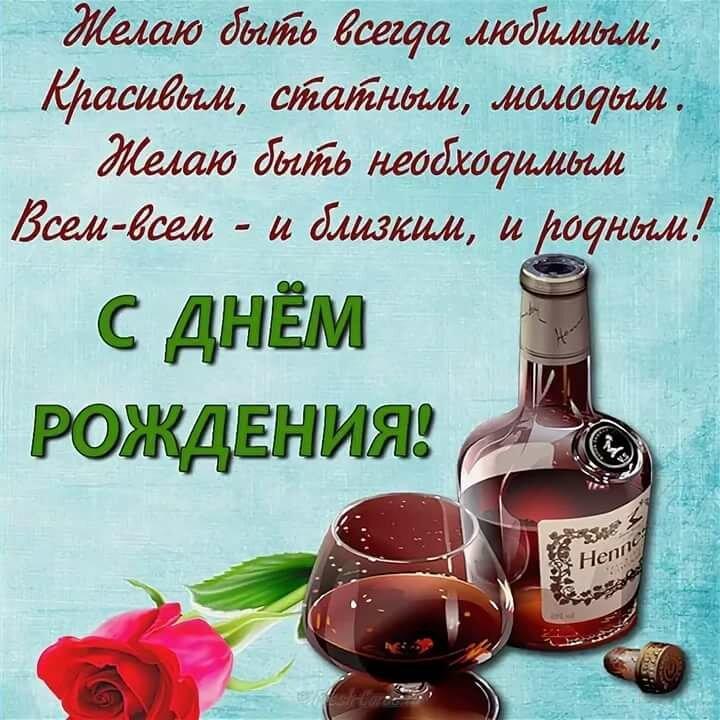 поздравление для любимого мужа стихи в картинках его фоне дукатовский