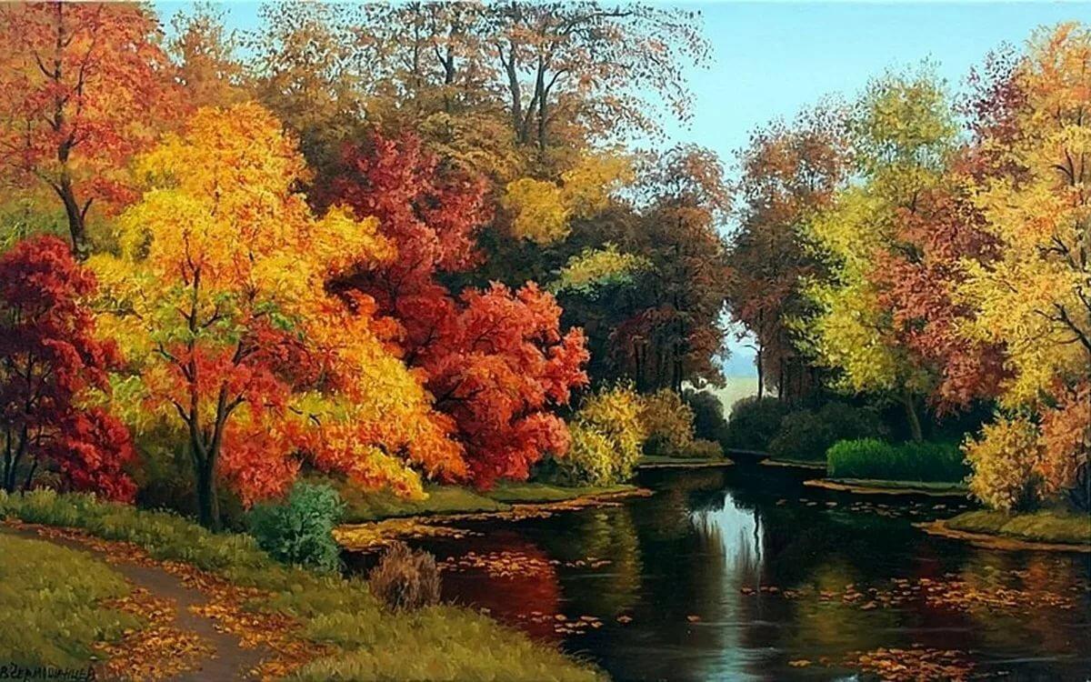 пейзажи в картинках про осень популярный