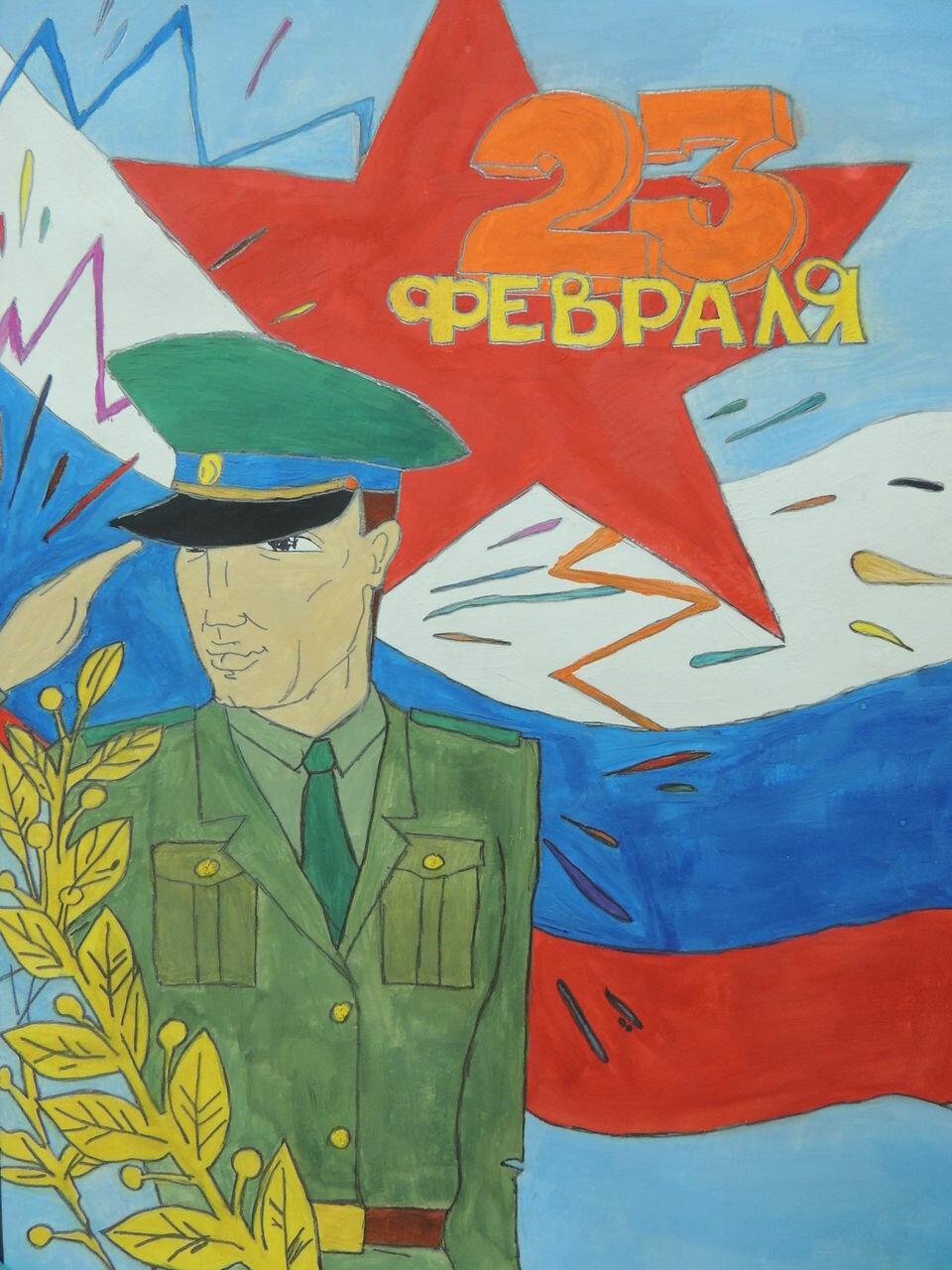 время день защитника отечества рисунки показ