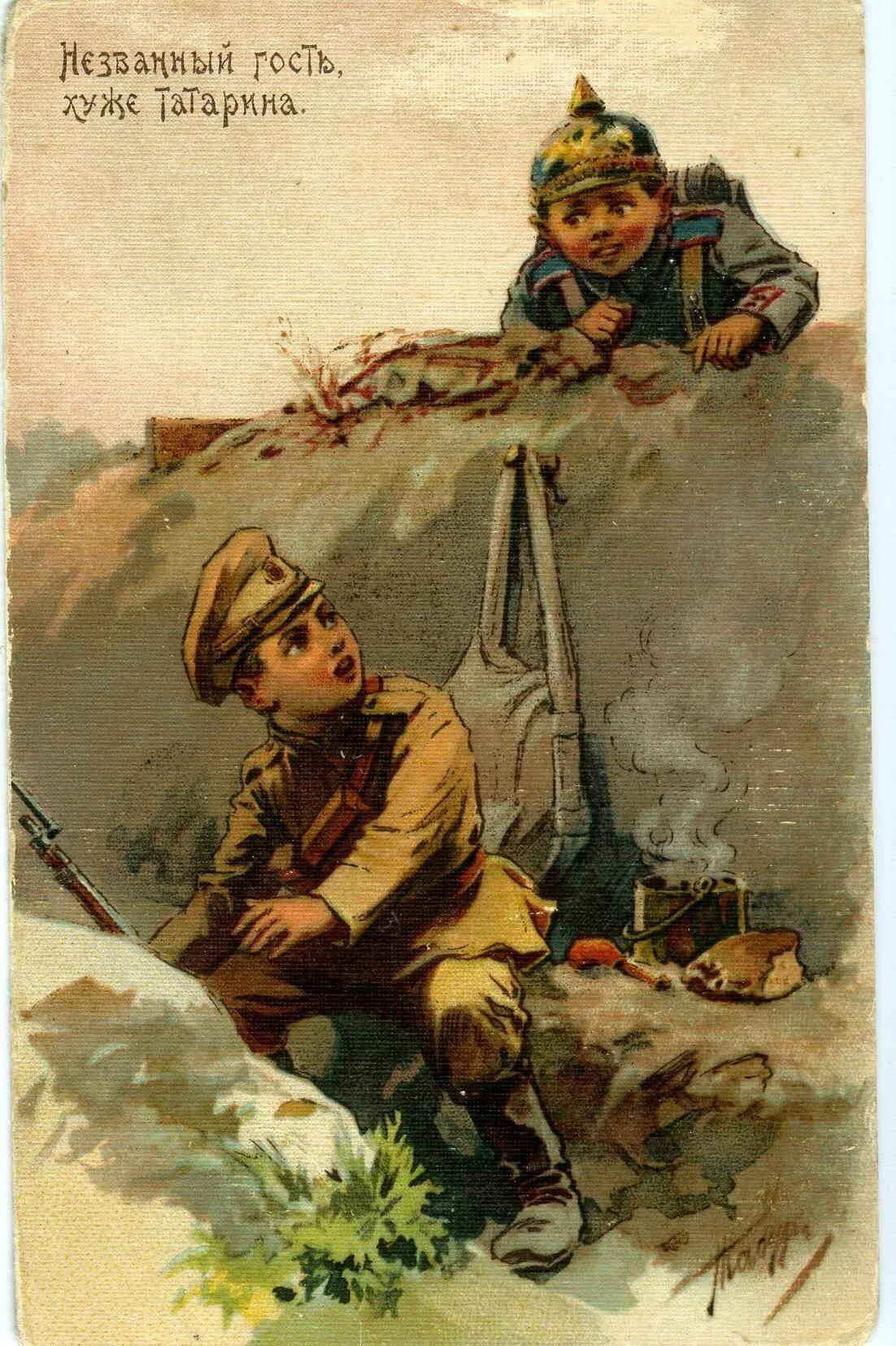 Военные картинки и открытки, открытки