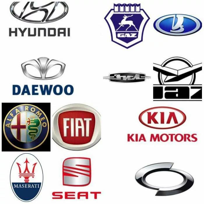 Картинки эмблем машин с названиями