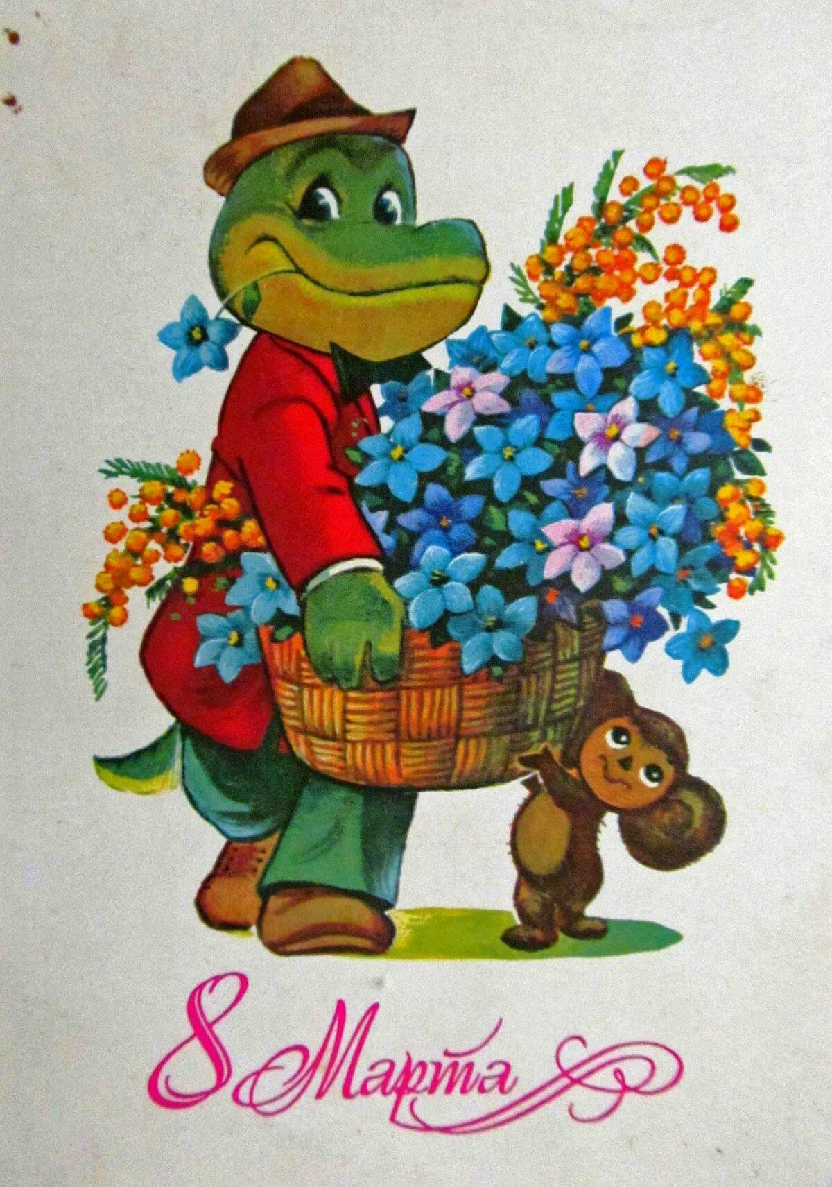 Открытки советских времен с 8 марта
