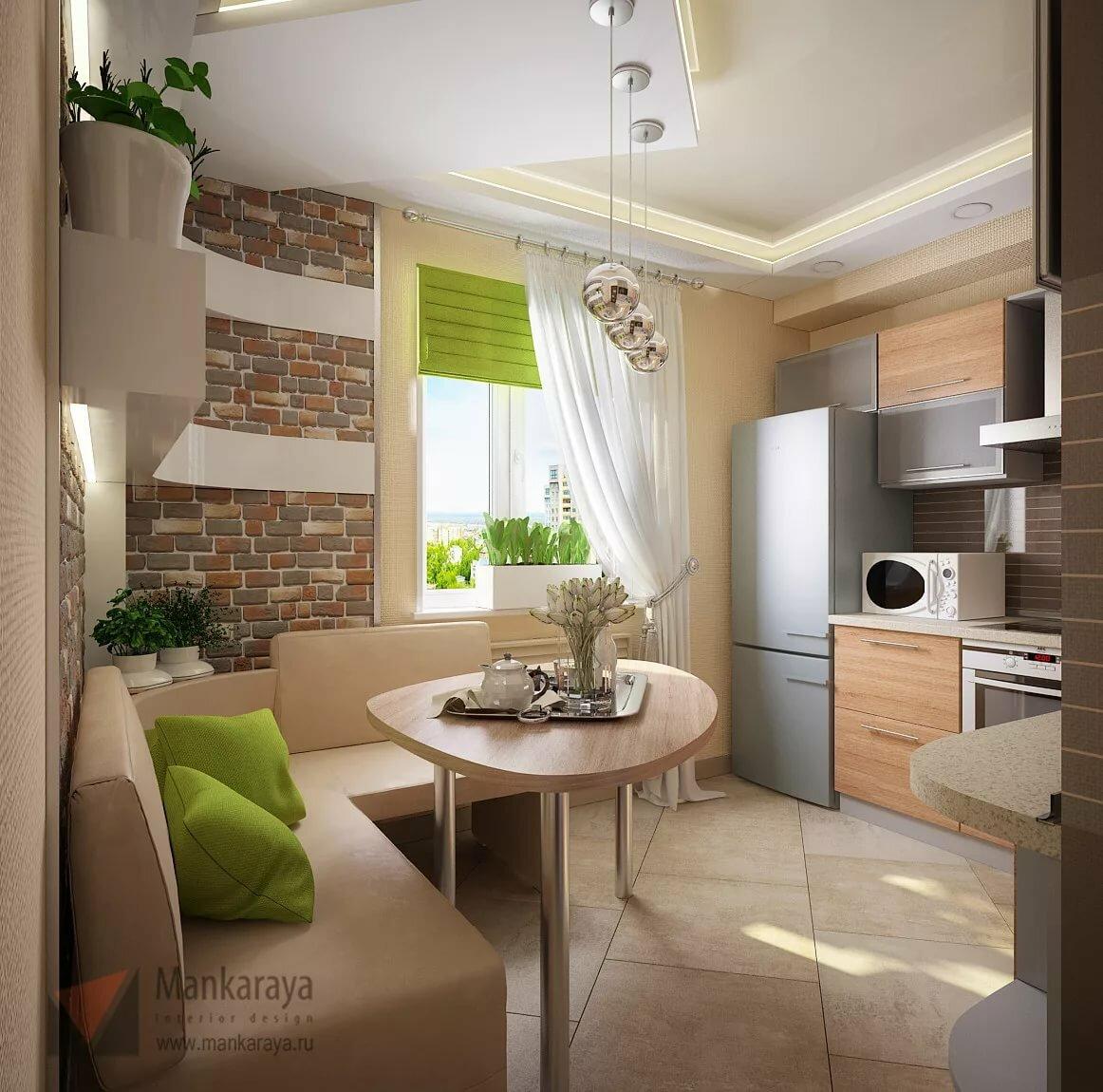 могут ремонт кухни в панельном доме фото пожелания