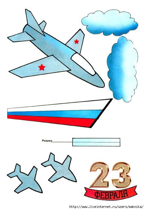 Смешные мире, самолет для открытки на 23