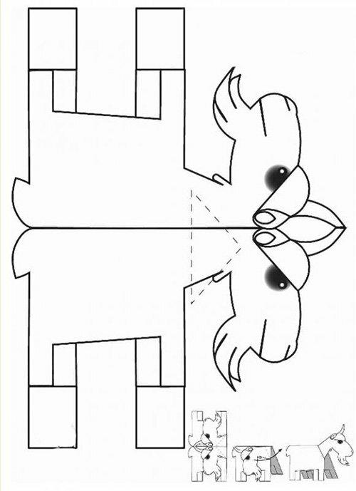распечатать объемные картинки для вырезания из бумаги оставила