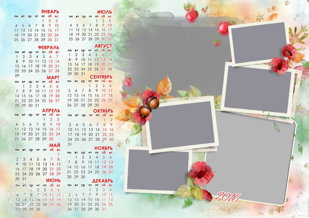 Марта, 6 марта картинки шаблоны календаря