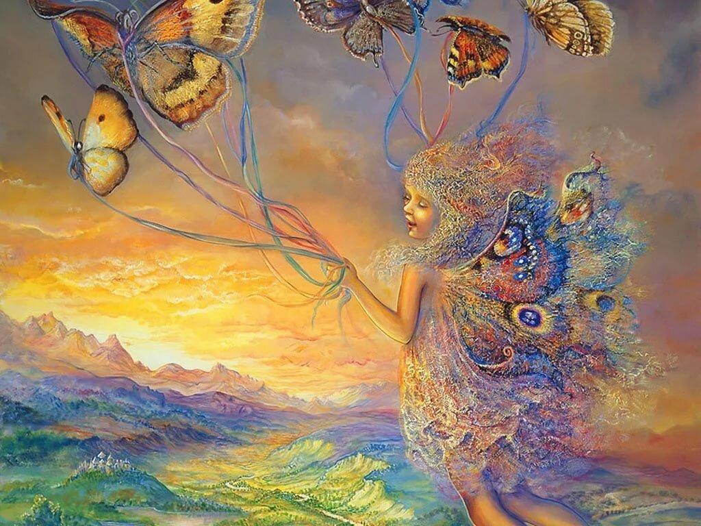Волшебные сны картинки