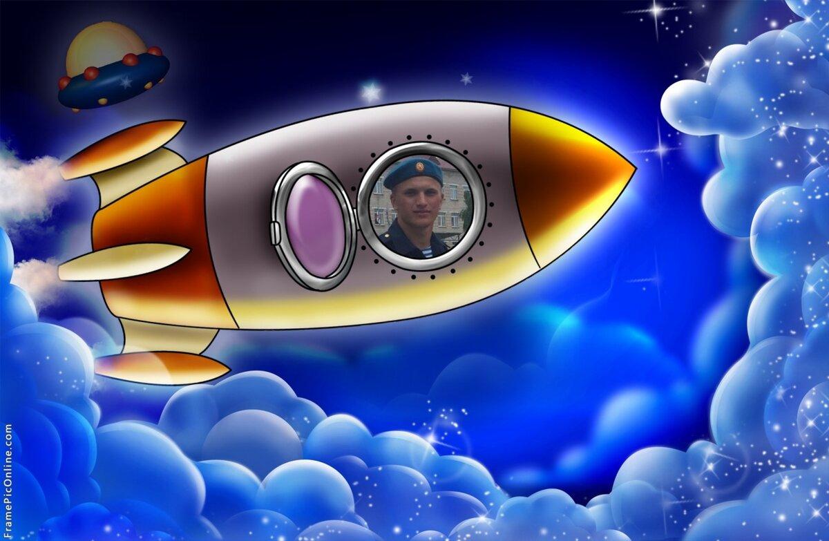 Картинка смешная космос для детей