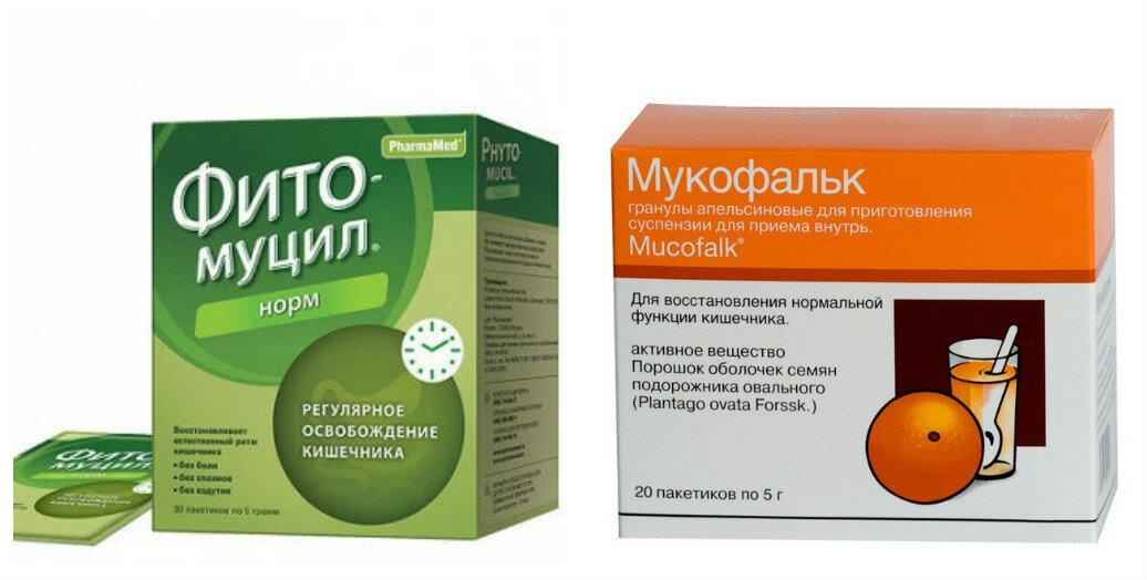 Препарат для похудения на растительной основе