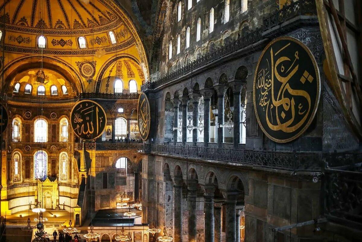 Картинки собор святой софии в стамбуле