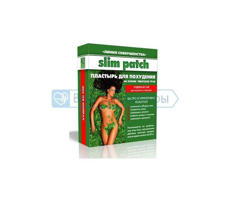 Безопасный препарат для похудения для мужчин