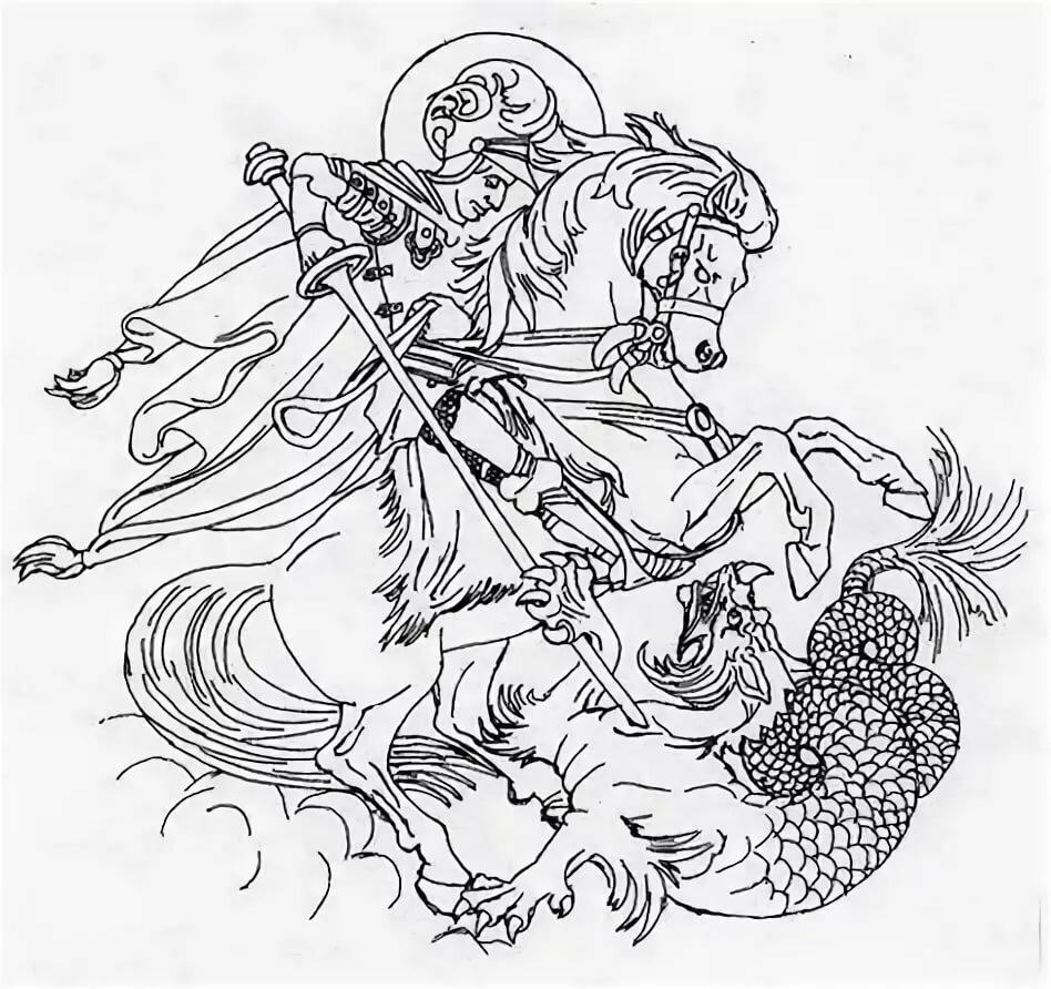 алтын раскраска святые воины это новый своеобразный