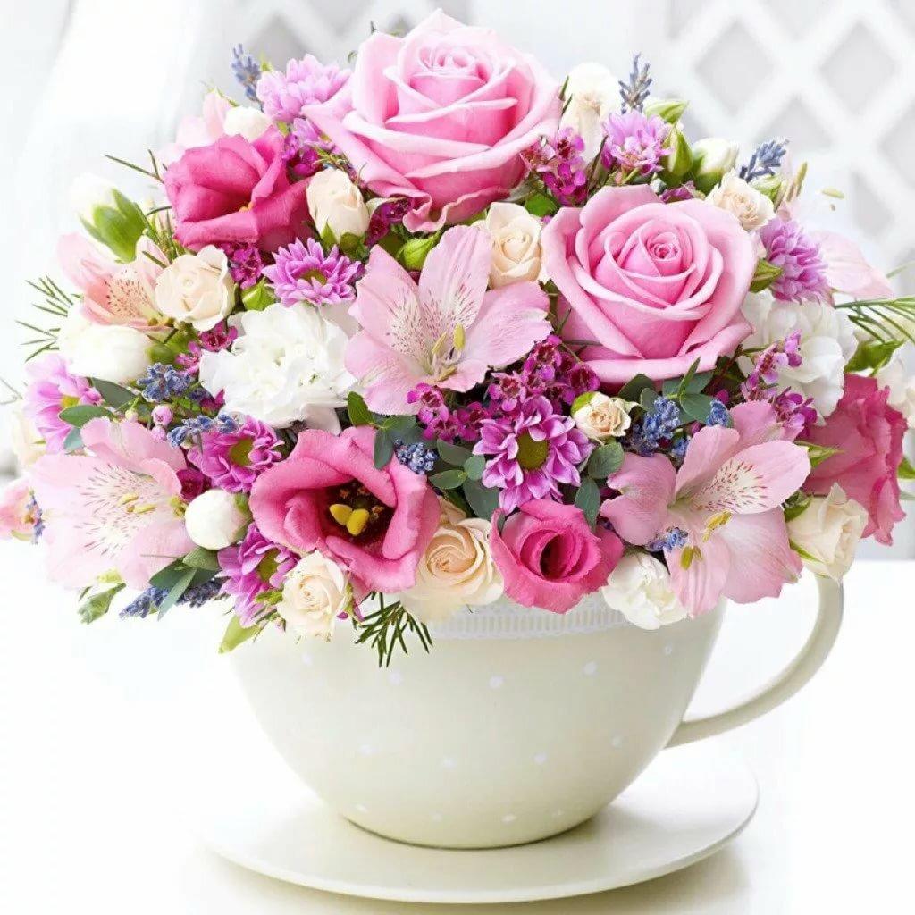 Поздравления с днем рождения цветочек