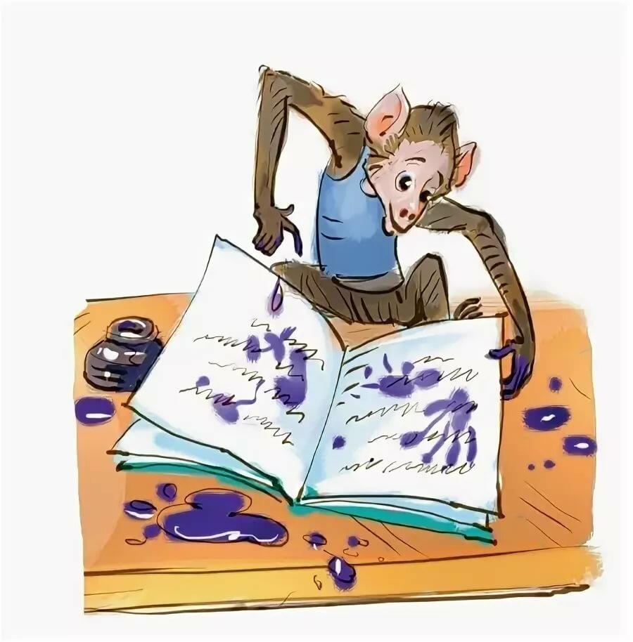 приготовлению дезоморфина картинки обезьянки яшки например, фото моей