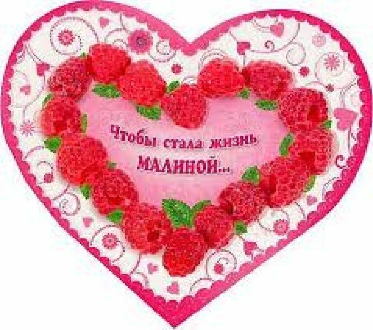 Поздравительные открытки друзьям сердечки