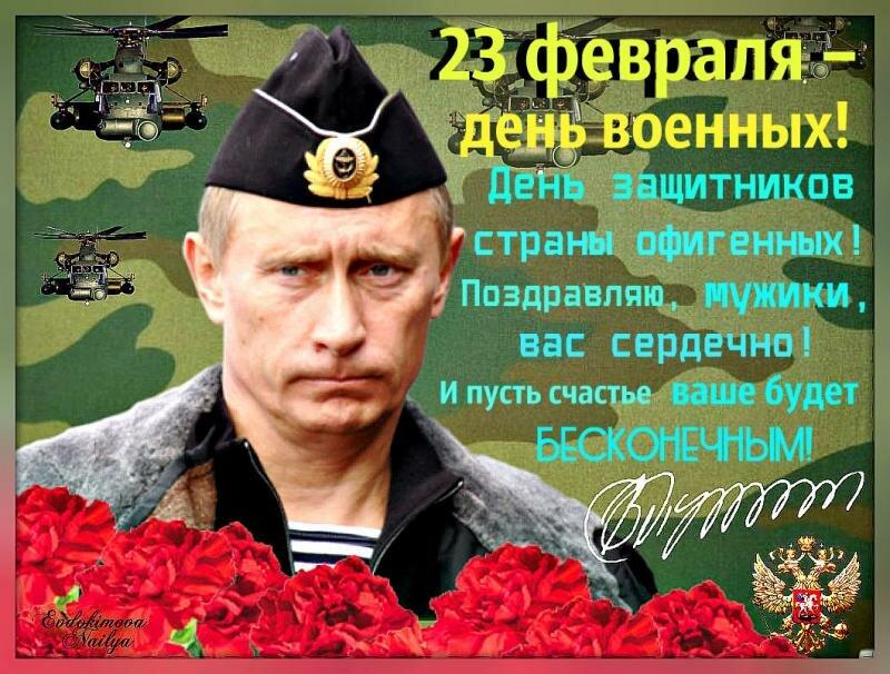 Поздравлением кадрового, поздравления военным в открытка