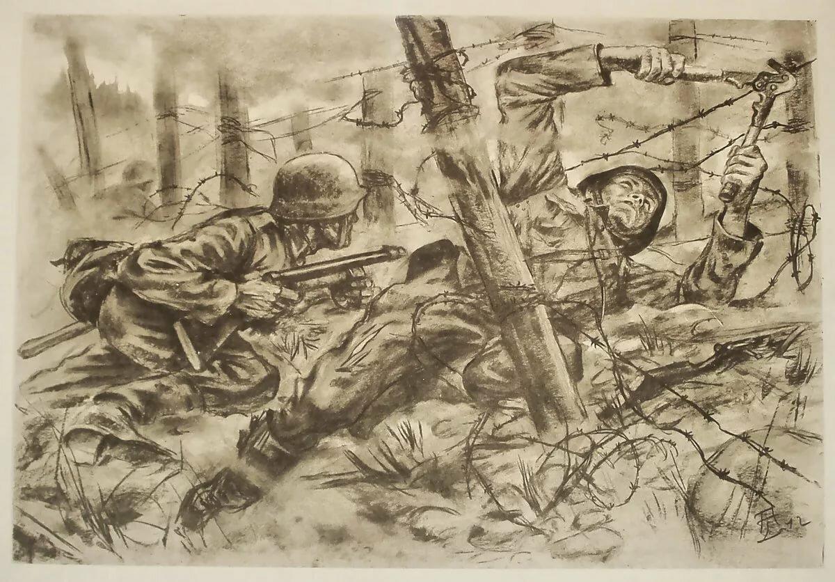 Нарисовать картинку о войне, днем