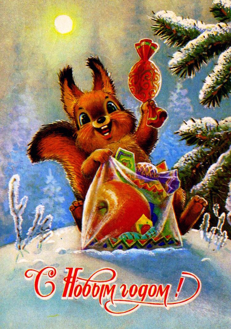О советских новогодних открытках