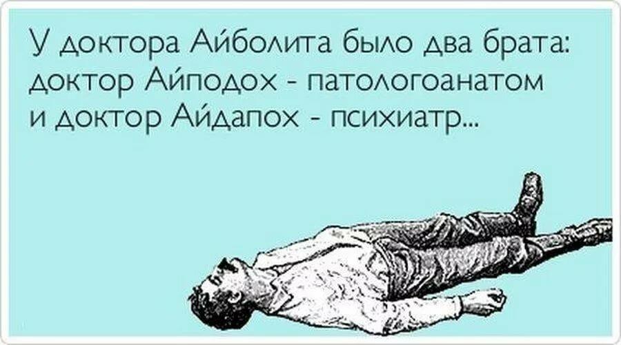 Прикольные картинки про судмедэкспертов, днем марта