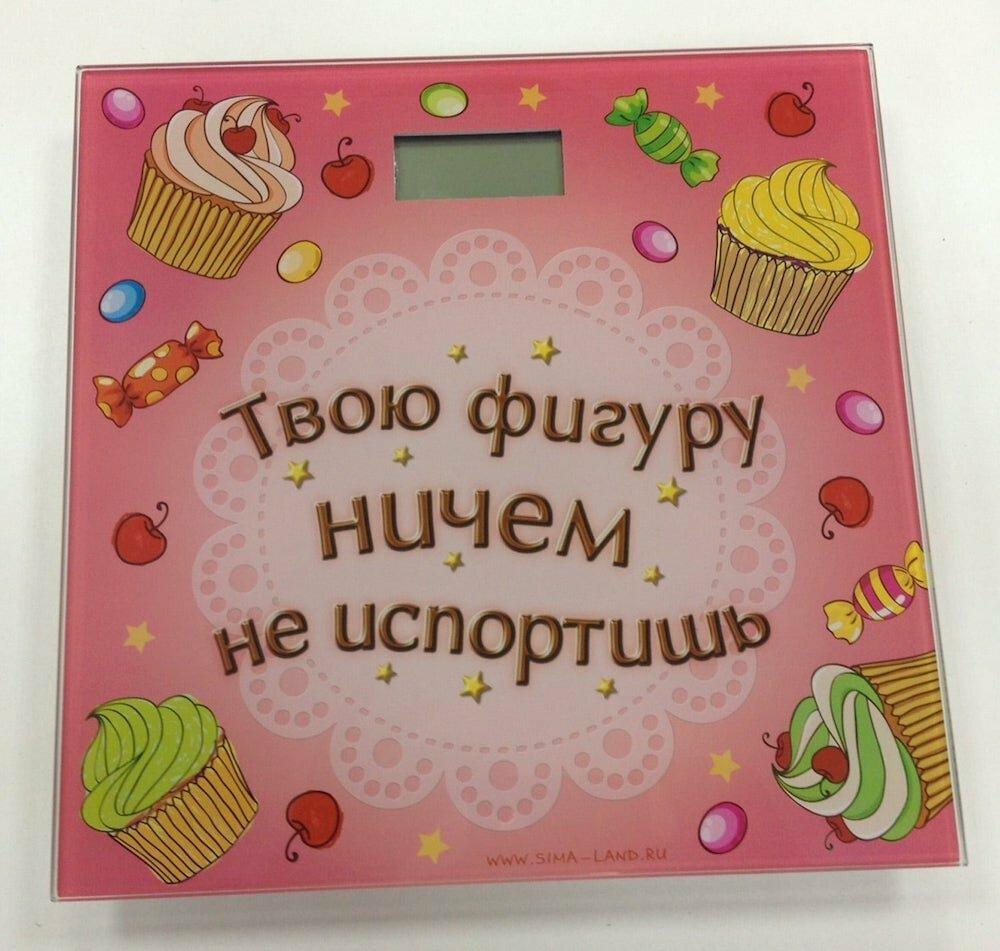 стихи к подарку весы на день рождения такой уход