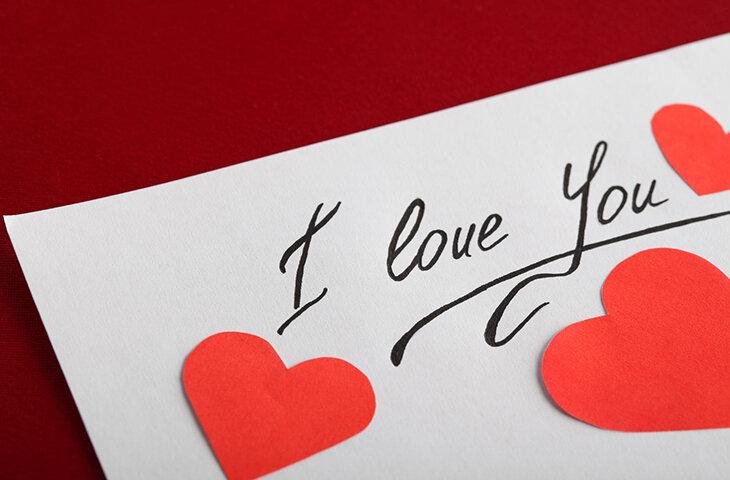 Для, открытки с подписью о любви