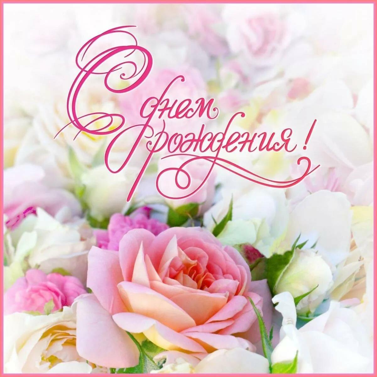 Самая красивая поздравительная открытка для женщины