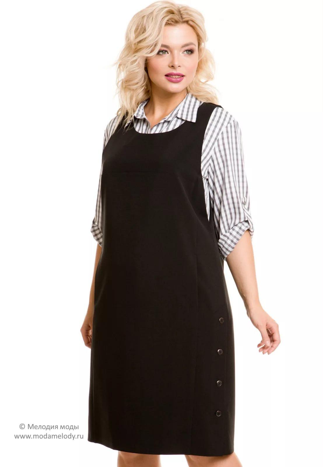 e23ab402b86 «Мелодия моды - интернет магазин одежды. Бесплатная доставка » — карточка  пользователя olenkazaripova в Яндекс.Коллекциях