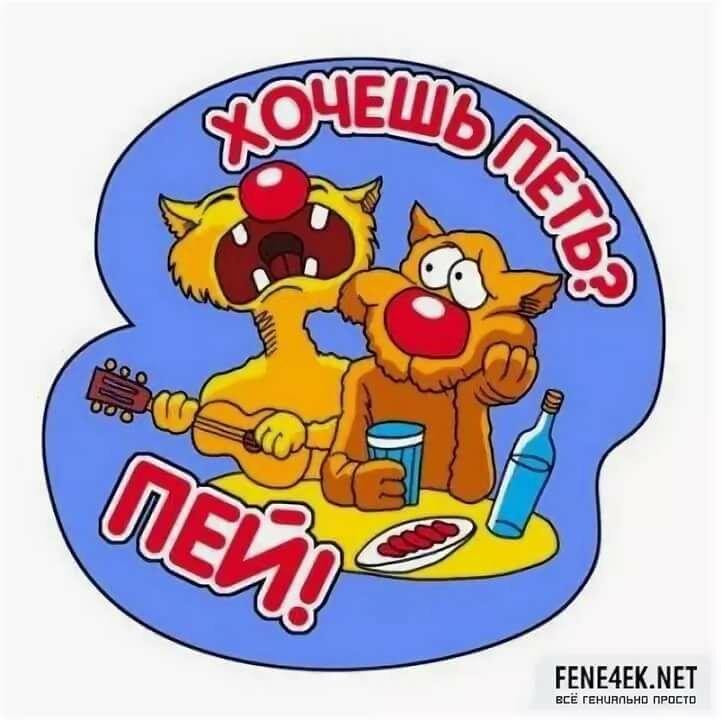 Стикеры картинки смешные, праздником казанской