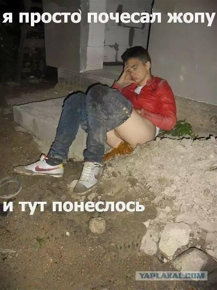 Федотова, картинки с надписью и понеслось