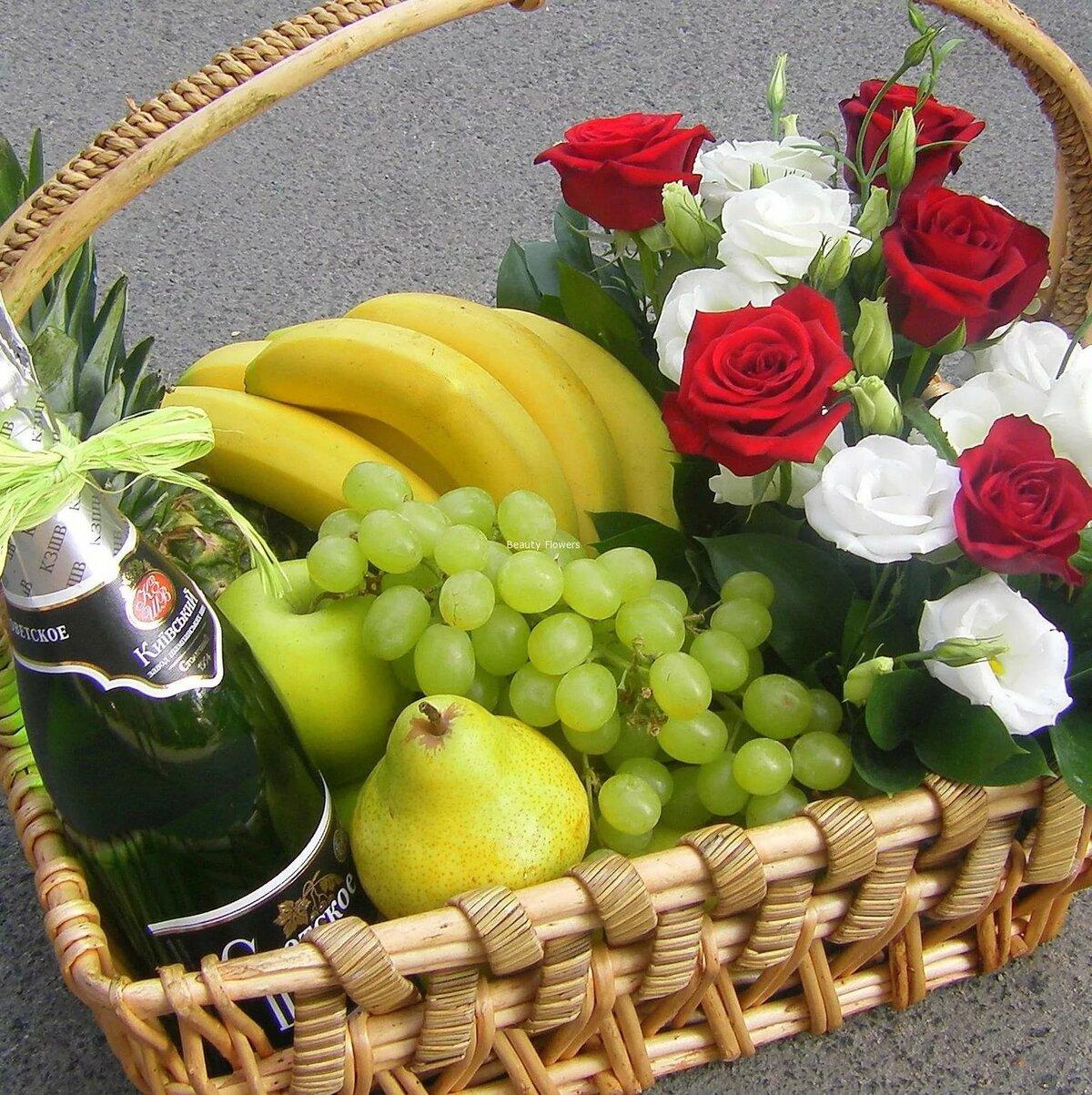 Корзины с фруктами открытки, поздравление картинках