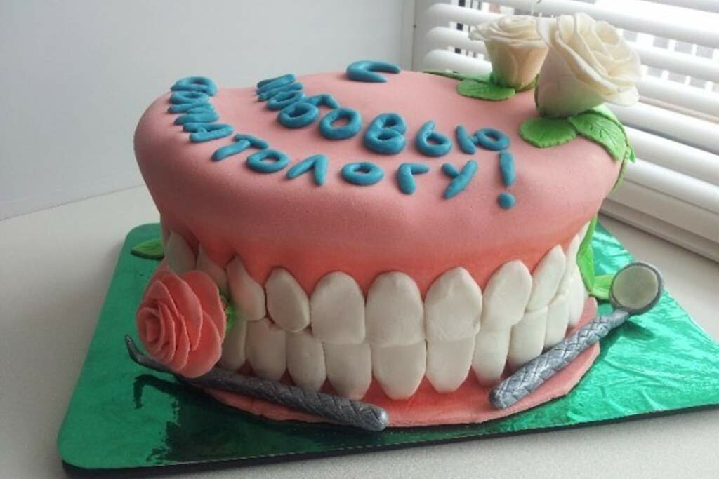 Прикольные поздравления стоматологу в день рождения