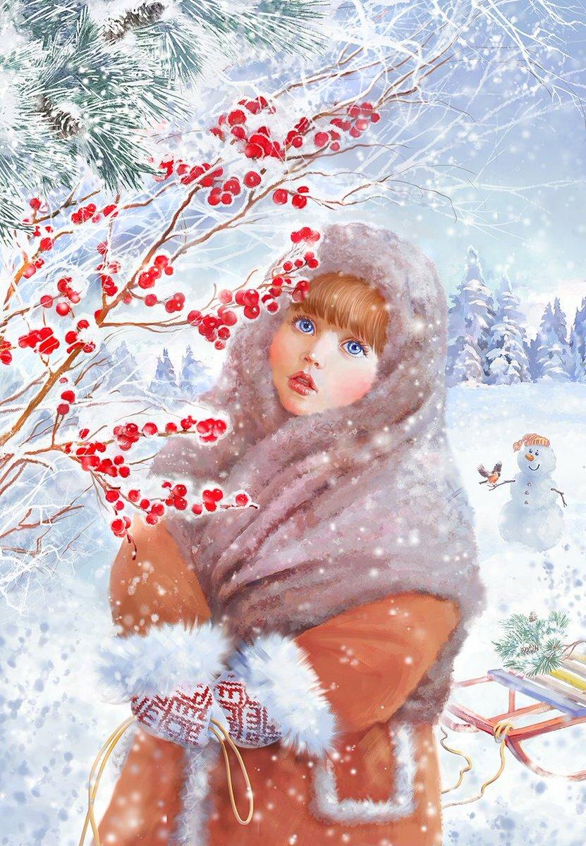 Зимняя открытка для девушки