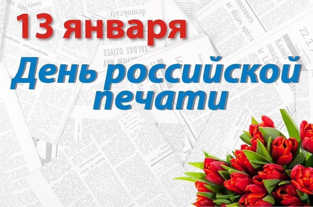 Приколов, открытка на день печати