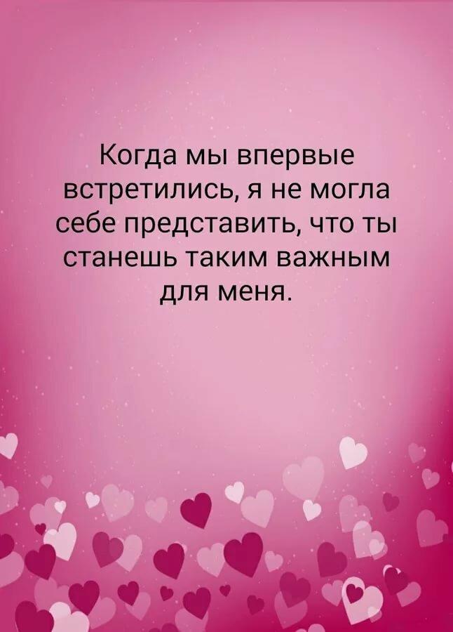 значение любви в картинках можно подарить юной