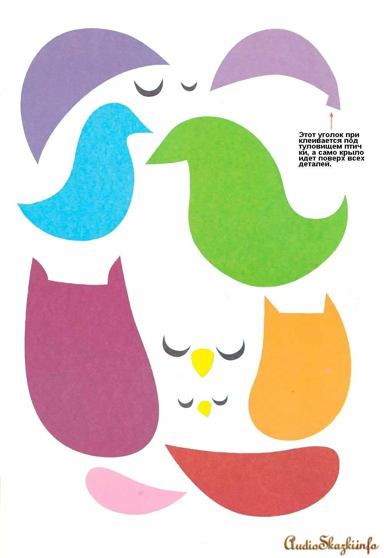 Открытка на день матери сова и совенок шаблон, мамам открытки