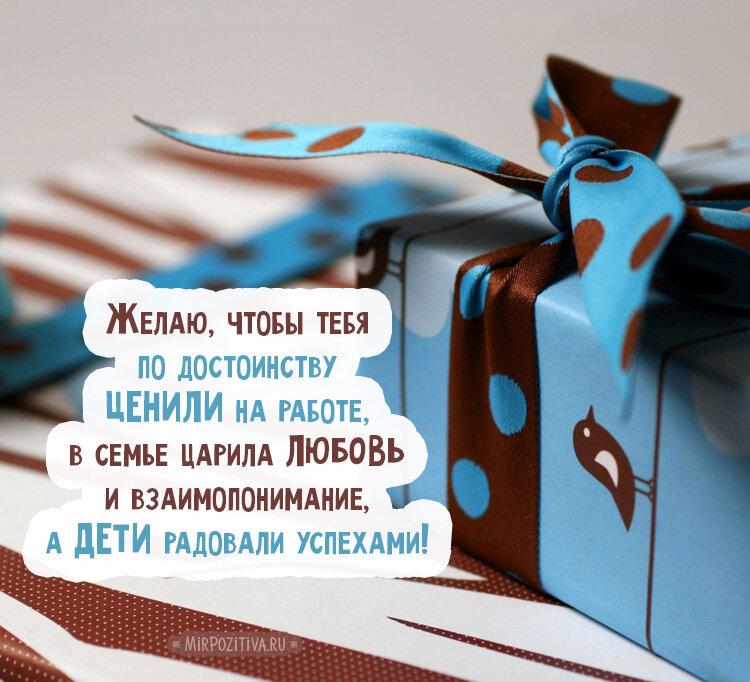 Открытка дню, оригинальная открытка с днем рождения мужу