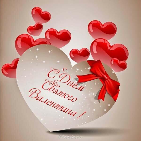 С днем святого валентина на турецком открытки, объемных открыток киригами