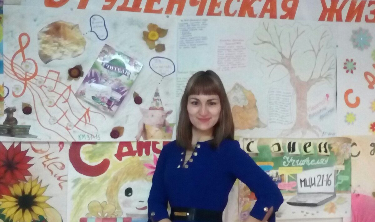 Пантюхова Ольга