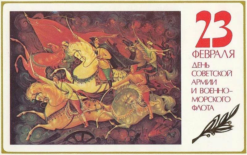 Лужи смешные, открытки с 23 февраля старые советские