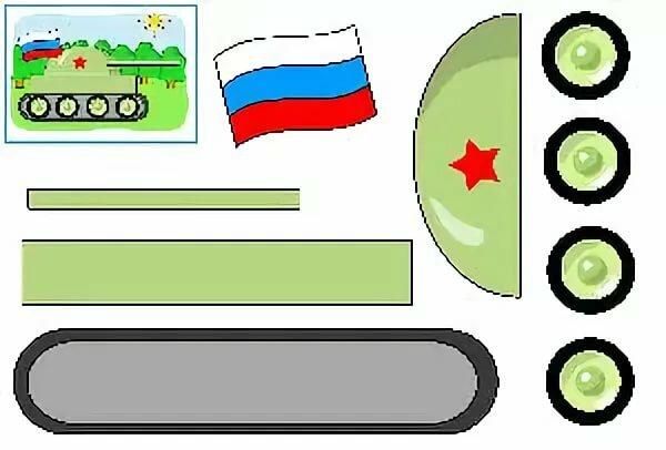 Аппликация танк шаблоны распечатать