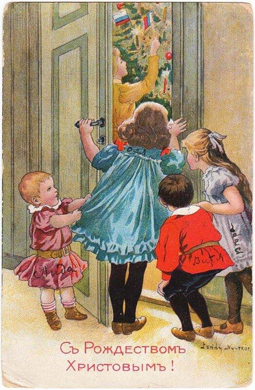 Открытки новогодние 19 век, картинки февраля