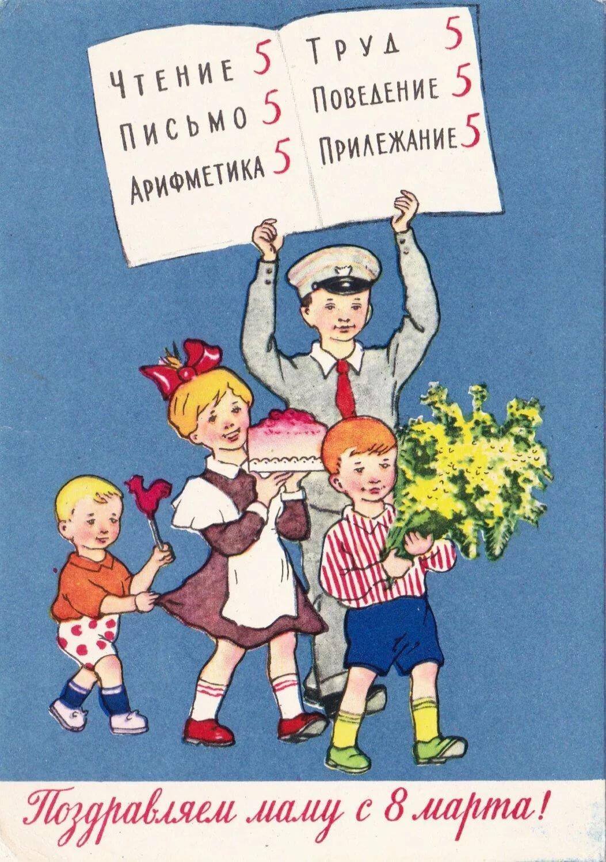 8 марта картинки смешные детские