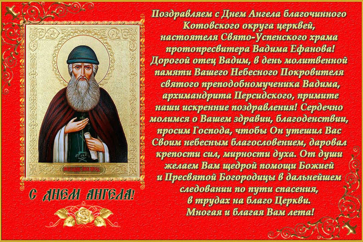 поздравление игуменье монастыря в стихах отдохнуть