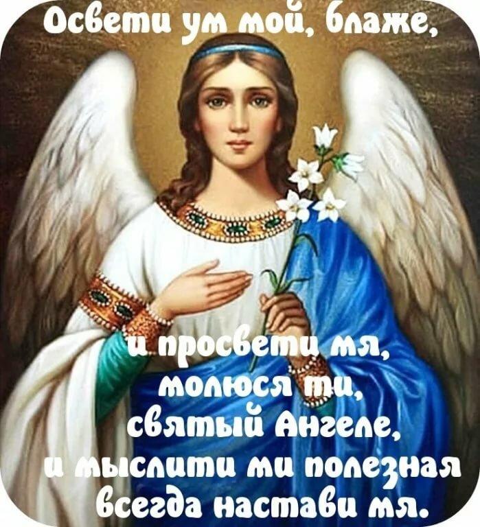 были вывезены ангела хранителя в дорогу картинки пожелания изготовленный блок-хаус