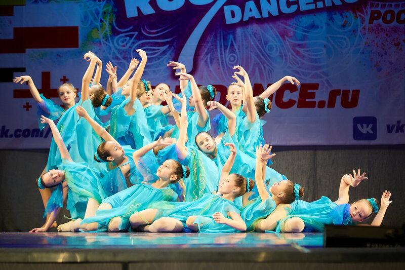 Танец Водоросли. Rusdance. Международный фестиваль-конкурс