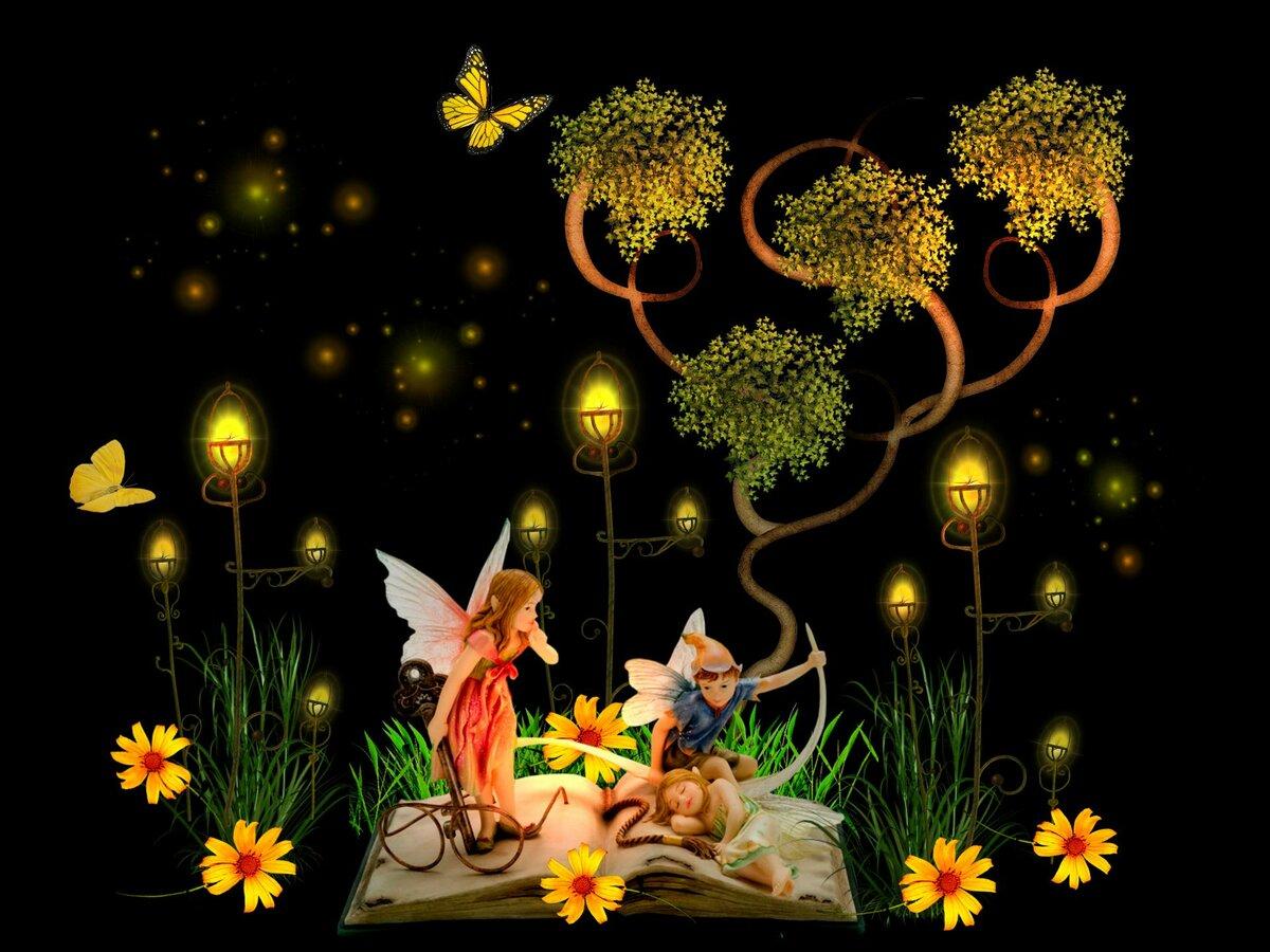 Сказочных снов картинки анимация, открытки мальчику