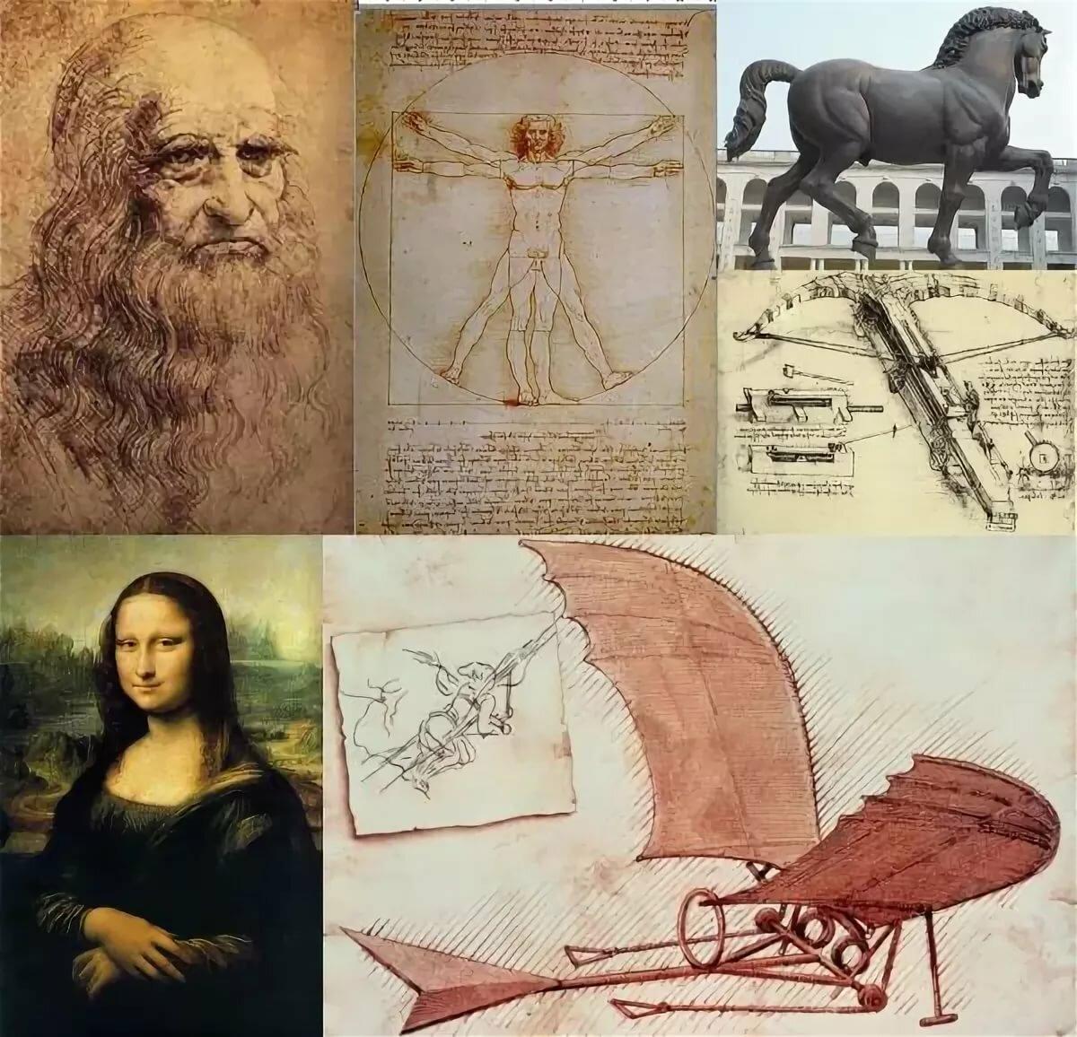 Летием отцу, открытки картин леонардо да винчи