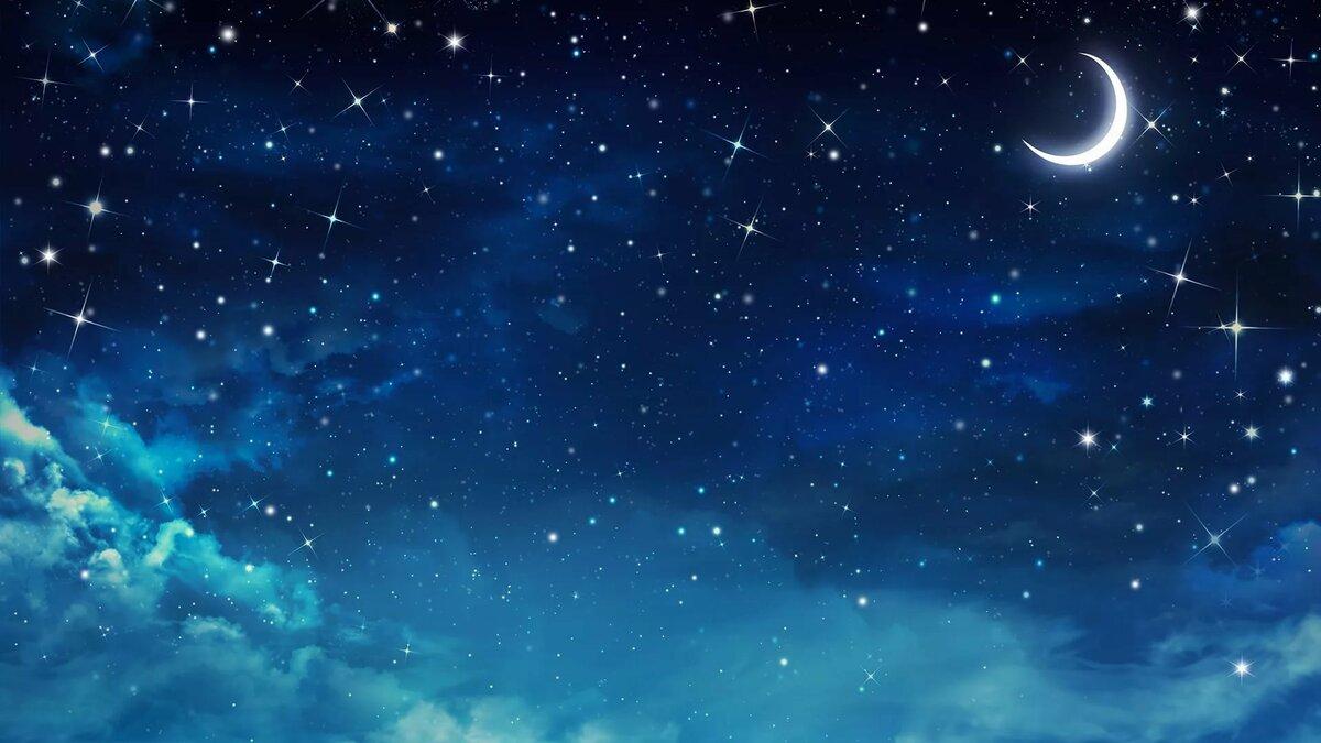 Открытки о ночном небе