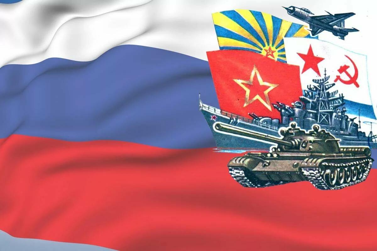 Картинки с флагом россии к 23 февраля, прикольные днем